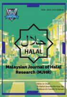 mjhr-cover