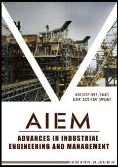 AIEM-cover-600x840